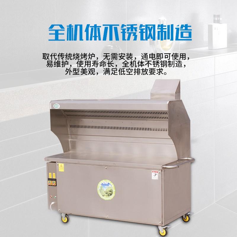 三阳通风环保无烟烧烤炉商用木炭无烟精华烧烤车